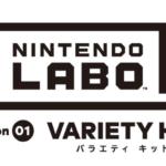 【楽天】ゲーム売れ筋ランキングベスト10!【2018年4月20日】