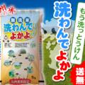 【楽天】食品売れ筋ランキングベスト10!【2018年4月22日】