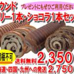 【楽天】食品売れ筋ランキングベスト10!【2018年4月29日】
