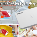 【楽天】パソコン・周辺機器売れ筋ランキングベスト10!【2018年5月14日】