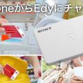 【楽天】パソコン・周辺機器売れ筋ランキングベスト10!【2018年5月21日】