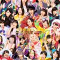【楽天】CD・DVD・楽器売れ筋ランキングベスト10!【2018年5月9日】