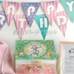 【楽天】食品売れ筋ランキングベスト10!【2018年5月20日】