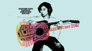 【楽天】CD・DVD・楽器売れ筋ランキングベスト10!【2018年5月23日】