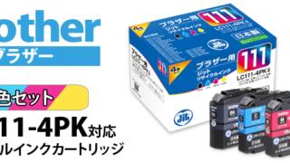 【楽天】パソコン・周辺機器売れ筋ランキングベスト10!【2018年5月28日】
