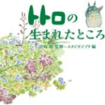 【楽天】本・雑誌・コミック売れ筋ランキングベスト10!【2018年5月31日】