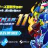 【楽天】おもちゃ・ゲーム売れ筋ランキングベスト10!【2018年6月5日】