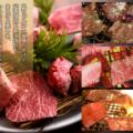 【楽天】食品売れ筋ランキングベスト10!【2018年6月3日】