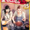 【楽天】漫画(コミック)売れ筋ランキングベスト10!【2018年6月23日】