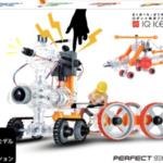 【楽天】おもちゃ・ゲーム売れ筋ランキングベスト10!【2018年6月26日】
