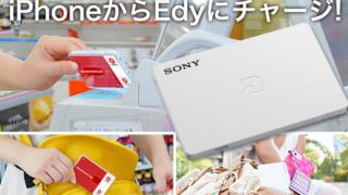 【楽天】パソコン・周辺機器売れ筋ランキングベスト10!【2018年7月30日】