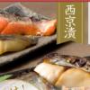 【楽天】食品売れ筋ランキングベスト10!【2018年7月1日】