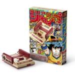 【楽天】おもちゃ・ゲーム売れ筋ランキングベスト10!【2018年7月10日】