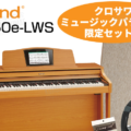 【楽天】CD・DVD・楽器売れ筋ランキングベスト10!【2018年7月11日】