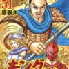 【楽天】漫画(コミック)売れ筋ランキングベスト10!【2018年7月14日】