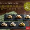 【楽天】食品売れ筋ランキングベスト10!【2018年7月15日】