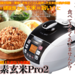 【楽天】食品売れ筋ランキングベスト10!【2018年7月22日】