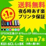 【楽天】パソコン・周辺機器売れ筋ランキングベスト10!【2018年7月23日】