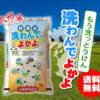 【楽天】食品売れ筋ランキングベスト10!【2018年7月29日】