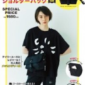 【楽天】本・雑誌・コミック売れ筋ランキングベスト10!【2018年8月9日】