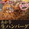 【楽天】食品売れ筋ランキングベスト10!【2018年8月12日】