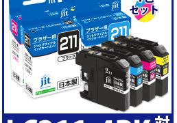 【楽天】パソコン・周辺機器売れ筋ランキングベスト10!【2018年8月27日】