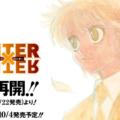 【楽天】漫画(コミック)売れ筋ランキングベスト10!【2018年9月22日】