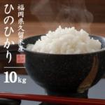 【楽天】食品売れ筋ランキングベスト10!【2018年9月9日】