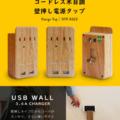 【楽天】パソコン・周辺機器売れ筋ランキングベスト10!【2018年9月10日】
