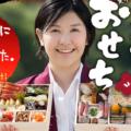 【楽天】食品売れ筋ランキングベスト10!【2018年9月23日】