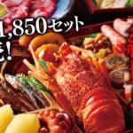 【楽天】食品売れ筋ランキングベスト10!【2018年9月30日】