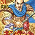 【楽天】漫画(コミック)売れ筋ランキングベスト10!【2018年10月13日】