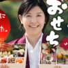 【楽天】食品売れ筋ランキングベスト10!【2018年10月28日】