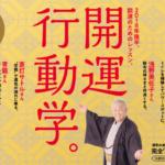 【楽天】本・雑誌・コミック売れ筋ランキングベスト10!【2018年10月11日】