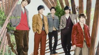 【CD】嵐/君のうた!コレは買いでしょ!【2018年10月24日発売】