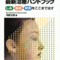 【楽天】本・雑誌・コミック売れ筋ランキングベスト10!【2018年10月18日】