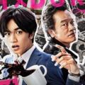 【楽天】CD・DVD・楽器売れ筋ランキングベスト10!【2018年10月24日】