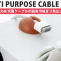 【楽天】パソコン・周辺機器売れ筋ランキングベスト10!【2018年10月29日】