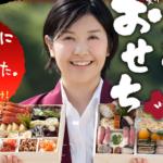 【楽天】食品売れ筋ランキングベスト10!【2018年11月4日】