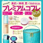 【楽天】本・雑誌・コミック売れ筋ランキングベスト10!【2018年11月1日】