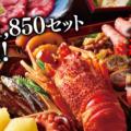 【楽天】食品売れ筋ランキングベスト10!【2018年11月11日】