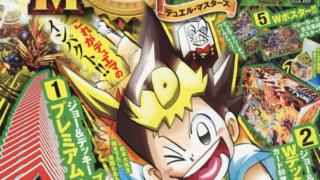 【楽天】本・雑誌・コミック売れ筋ランキングベスト10!【2018年11月15日】