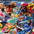 【Switch】大乱闘スマッシュブラザーズ SPECIALが最高に面白い!