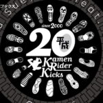 【楽天】CD・DVD・楽器売れ筋ランキングベスト10!【2018年11月28日】