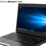 【楽天】パソコン・周辺機器売れ筋ランキングベスト10!【2018年12月3日】