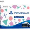 【楽天】おもちゃ・ゲーム売れ筋ランキングベスト10!【2018年12月4日】