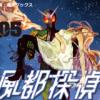 【楽天】本・雑誌・コミック売れ筋ランキングベスト10!【2018年12月6日】