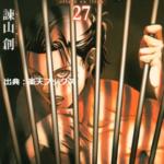 【楽天】漫画(コミック)売れ筋ランキングベスト10!【2018年12月8日】