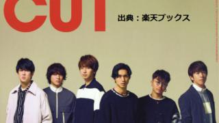 【楽天】本・雑誌・コミック売れ筋ランキングベスト10!【2018年12月20日】