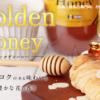 【楽天】食品売れ筋ランキングベスト10!【2018年12月23日】